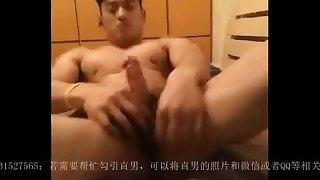 Chinese 6